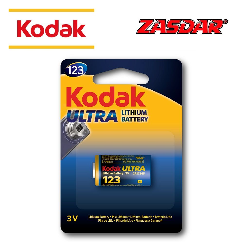 Kodak Ultra 123 3V battery - (DL123A, CR123A)