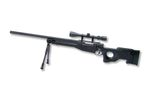 WELL (MB01C) L96 w/ SCOPE BIPOD AIRSOFT SPRING RIFLE