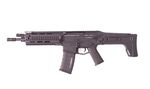 PASADA CQB BLACK A&K AIRSOFT AEG RIFLE