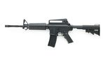 M4 PLASTIC GEAR BOX AIRSOFT AEG RIFLE