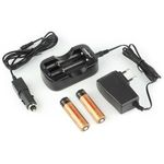 2 BATTERIES 18650 2600MAH Kit and quick charger