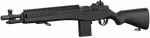 Airsoft Shotgun FIREPOWER M14 RAIL RIFLE