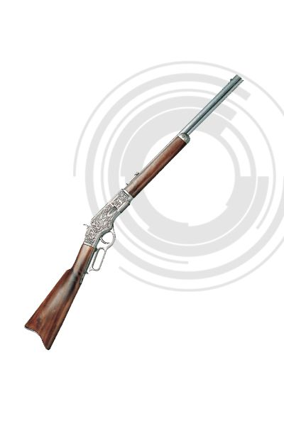 Denix Decorative rifle 1253G