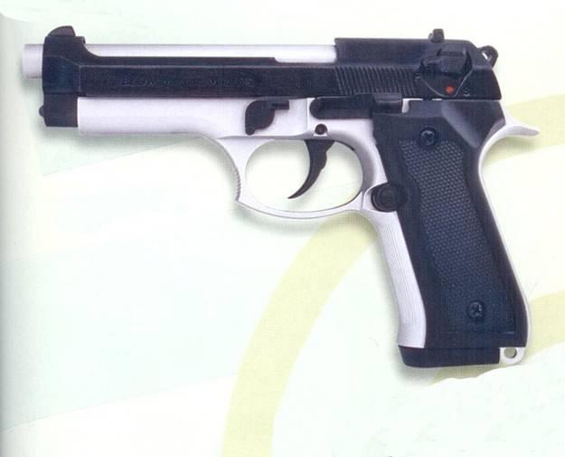 Blow F92 gun.