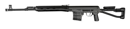 ASG DRAGUNOV SVD-S RIFLE
