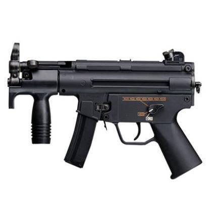 Tokio Marui AEG pistol.  Airsoft guns.