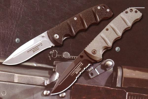 Magnum knives AK-74 with 204 mm of total length