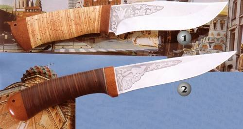 B�ker A&R Lissa Fox knives