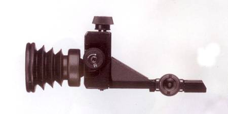 GAMO SCOPE DIOPTER
