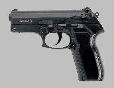 Gamo Airpistols Pt 80 And Pt 80 Tactical