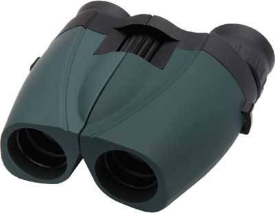 Gamo binoculars 8-20x25. Its body is rubber