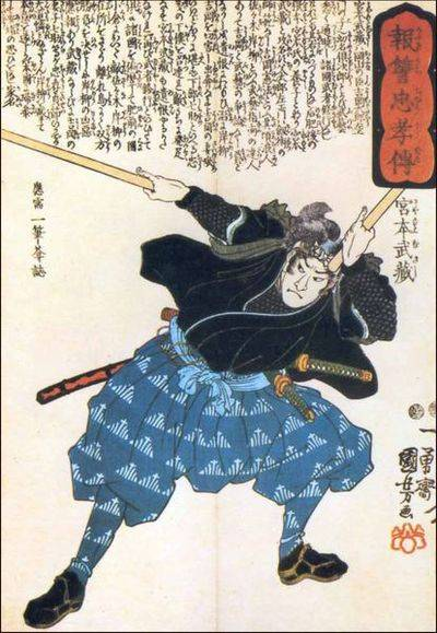 Japanese Warrior with Sword