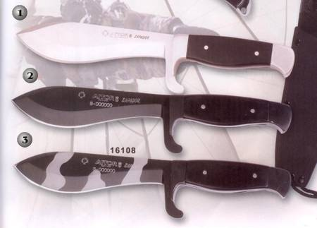 AITOR KNIVES OF MOUNT