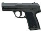 Gamo Co2 guns