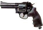 Gamo air revolvers