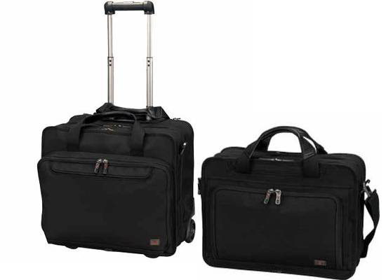 Laptop cases for bussines men