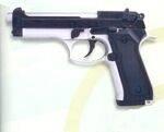 BLOW BLANK GUN.