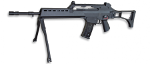 Airsoft electric rifle 35799