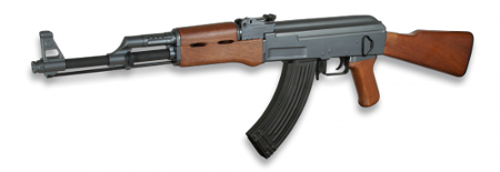 Airsoft rifle 35955