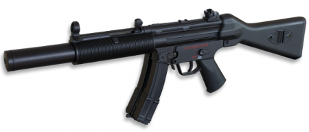 Airsoft electric rifle 35870