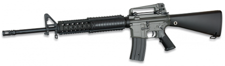 Airsoft electric rifle 35934