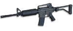 Airsoft electric rifle 35807