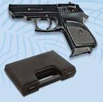 MARTINEZ ALBAINOX GUN WITH BRIEFCASE