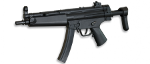 Airsoft electric rifle 35875