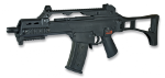 Airsoft electric rifle 35764