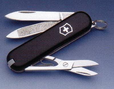 Elegante pocket knives for publicity