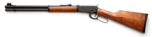 Co2 Umarex Walther Lever Action airgun.