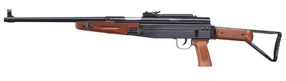 Perfecta 47 airgun with AK-47 design.