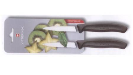 VICTORINOX VEGETABLE KNIFE