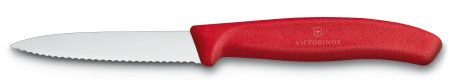 VICTORINOX VEGETABLES KNIFE