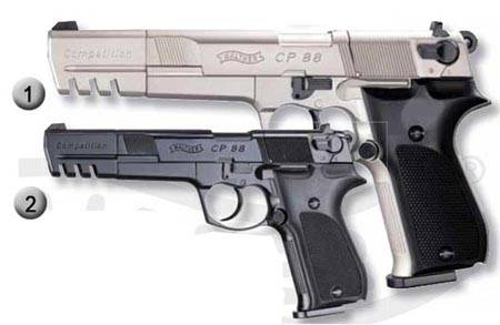 WALTHER PISTOL CP88