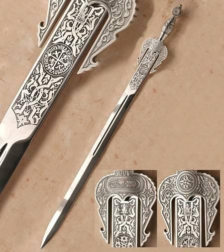 Registro de Armas - Página 3 Espada-juan-austria-plata