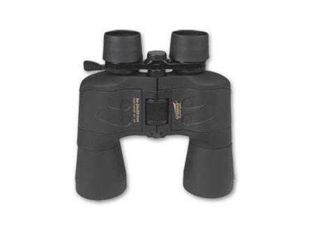 Binocular zoom 41051