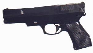 Pistola de aire comprimido Gamo PR-15.