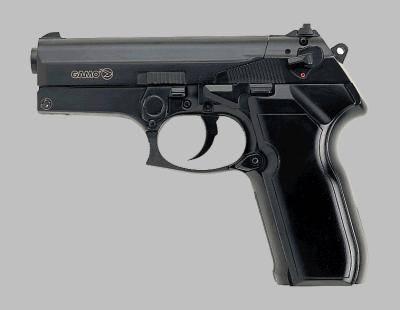 Pistolas de aire comprimido Gamo.