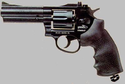 Revolver de aire comprimido Gamo R-77.