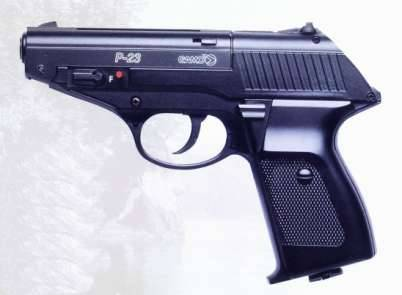 Pistola Gamo p-23. Su velocidad es de aproximadamente 125 m/s