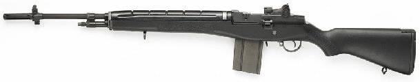 Carabina M - 14 G&G con el aliciente de gran resistencia