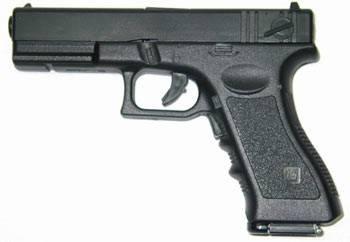 Pistola de aire suave Glock Marui