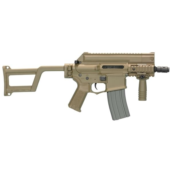 AMOEBA M4 CQB RIFLE HEAD FOLDING