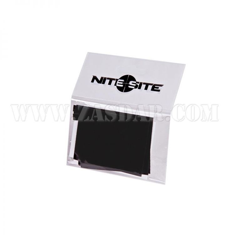 Filters for NiteSite NS200 (5 pcs)