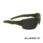 Glasses Kit ARMORED olive green SwissEye